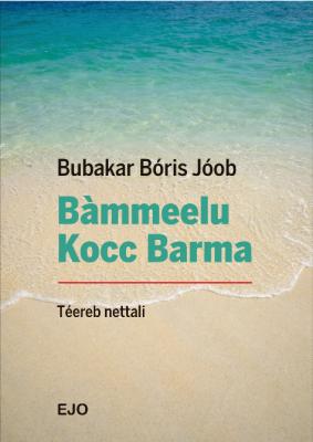 boris_seneplus.png