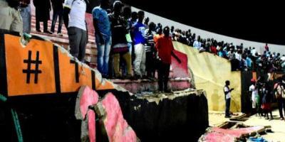 stade_demba_diop_0.jpg