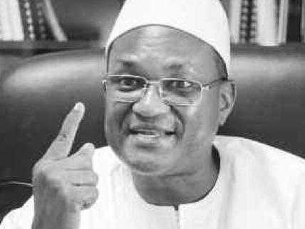 Sénégal le ministère des investissements organise son cinquième