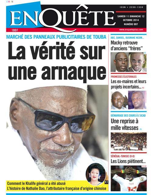 Les Hommes Dakar, Plus Orteils Publicitaires Trenner Cartago